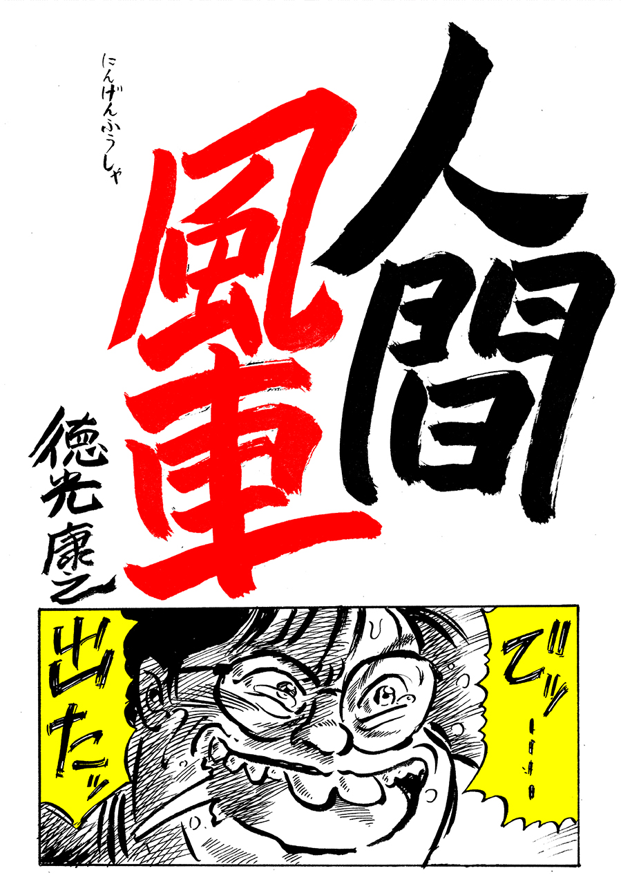 99円短編(第3巻)